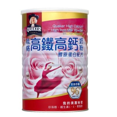 桂格 高鐵奶粉海洋膠原配方(1500g)