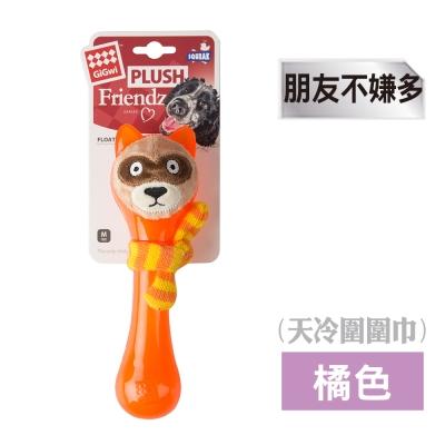 GiGwi朋友不嫌多-天冷圍圍巾耐咬玩具(橘)