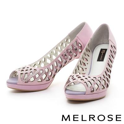 MELROSE-細緻雕花晶鑽鏤空魚口高跟鞋-粉