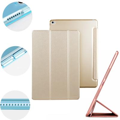 ANTIAN Apple iPad 9.7吋 2017 輕薄防摔保護套 三折支架 智慧休眠皮套