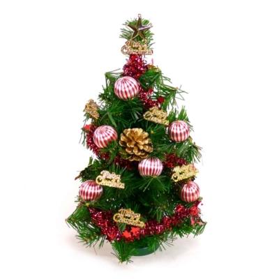 台製迷你1尺-30cm-裝飾綠色聖誕樹-金松果糖果