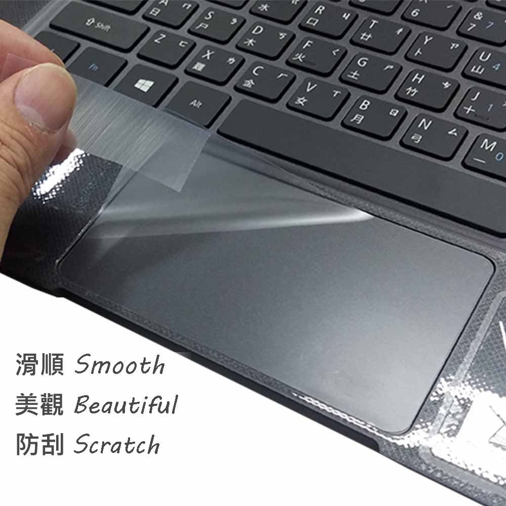 EZstick ACER Aspire R13 R7-372 TOUCH PAD抗刮保護貼