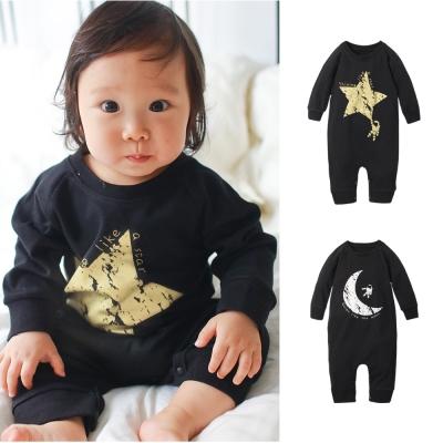 baby童衣 造型印花長袖連身衣 70015