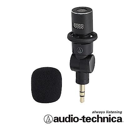 audio-technica 插入式單聲麥克風  AT9912