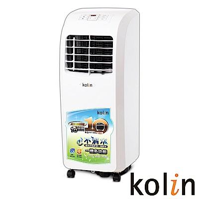 KOLIN歌林-8000BTU-4-5坪新冷媒壓縮
