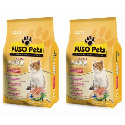 FUSO Pets 主廚嚴選美味貓糧 鮮鮭嫩蝦風味 1.5kg X 2包