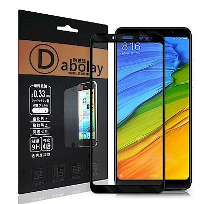 全膠貼合 紅米Note 5 滿版疏水疏油9H鋼化頂級玻璃膜(黑)
