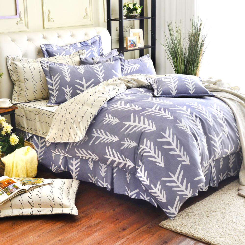 Grace Life 流轉時光 精梳純棉雙人兩用被床罩八件組