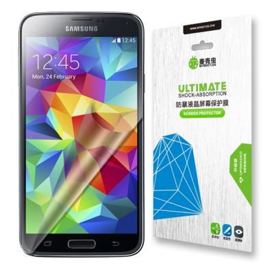 Mybeetles-麥殼蟲-Samsung-S5