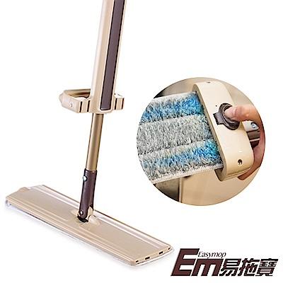 EM易拖寶 新一代噴噴樂免手洗乾濕大平板拖把(1拖2布組)