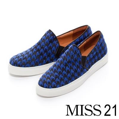 MISS-21-極致奢華WILD真皮千鳥紋內增高便鞋-藍