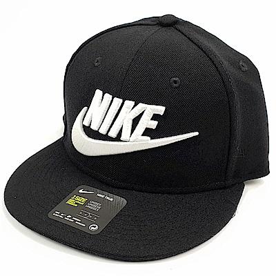 NIKE FUTURA TRUE SNAPBACK 2 運動帽