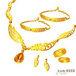 J'code真愛密碼 錦繡龍鳳純金套組 約16.25錢