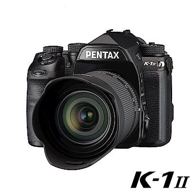 PENTAX K-1 II+HD DFA 28-105單鏡組(公司貨)