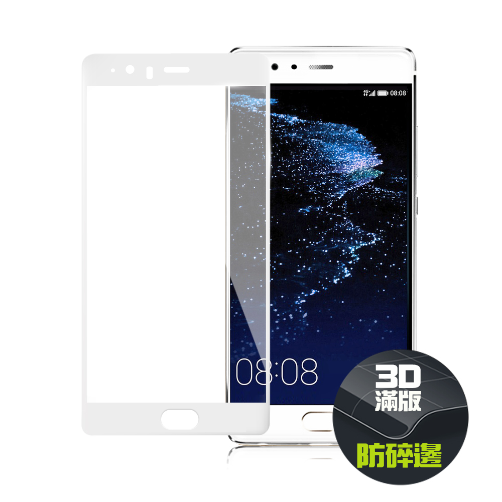 CB HUAWEI 華為 P10 5.1吋 防碎邊滿版3D玻璃保護貼-白色