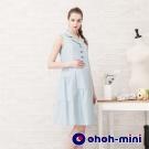 【ohoh-mini 孕婦裝】復古風情襯衫領長版洋裝(兩色)