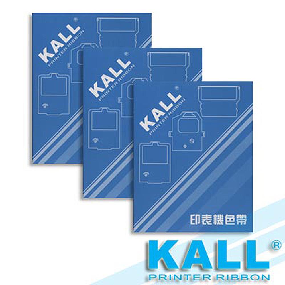 KALL『 NEC SP300 』收銀機色帶(紫色/1組3入)