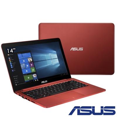 ASUS L402 14吋四核筆電(N3450/32G/4G/送Office365/紅