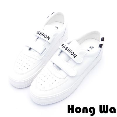 Hong Wa - 時尚超激瘦牛皮厚底小白鞋 - 白黑