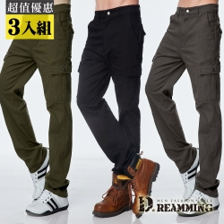Dreamming 透氣舒適側口袋伸縮工作褲-3入組