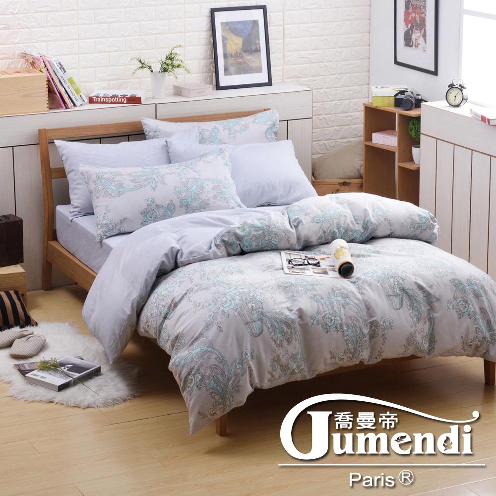 喬曼帝Jumendi-古典芭蕾 台灣製雙人四件式特級100%純棉床包被套組