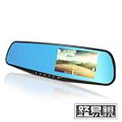 【路易視】70D 4.3吋大螢幕 FHD 1080P 後視鏡行車紀錄器 (贈16G記憶卡)