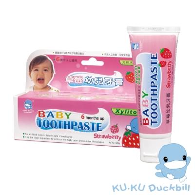 《KU.KU酷咕鴨》草莓牙膏(50g)