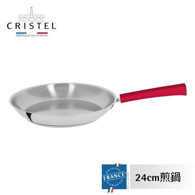 【法國CRISTEL】Mutine彩晶煎鍋24cm(覆盆子紅)