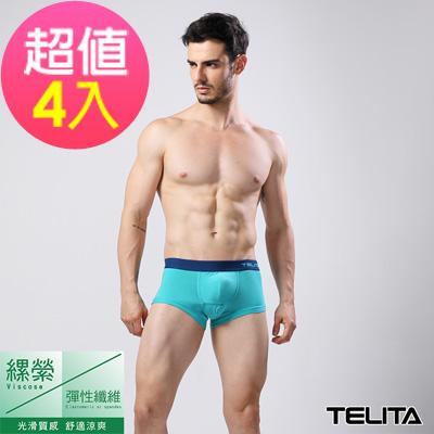 男內褲 (超值4件組) 零觸感撞色運動四角褲/平口褲 水漾綠 TELITA