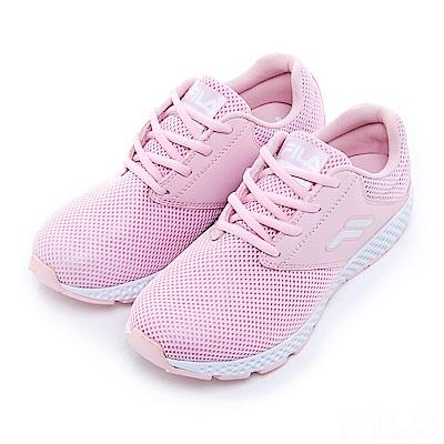 FILA 女訓練鞋-粉 5-X308S-511