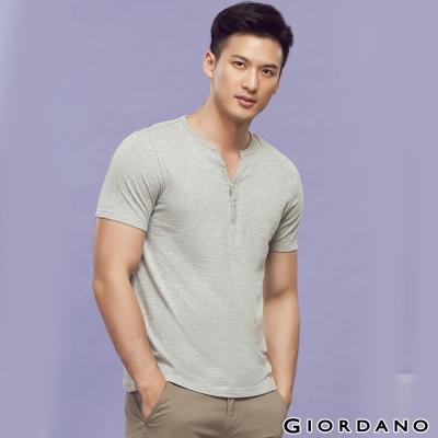 GIORDANO-男裝素色純棉亨利領短袖TEE-03中花灰