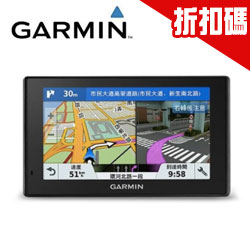Garmin DriveSmart 51 衛星導航