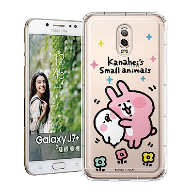 官方授權 卡娜赫拉Samsung Galaxy J7+ 透明彩繪空壓手機殼(蹭P...