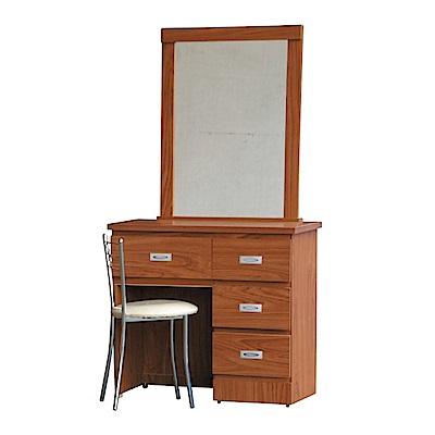 品家居 柯布2.7尺化妝鏡台含椅(五色)-81.5x41.2x148cm免組