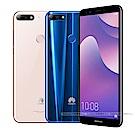 (結帳現折)HUAWEI Y7 Prime 2018 5.99吋全面屏雙卡雙待機(3G/32G)