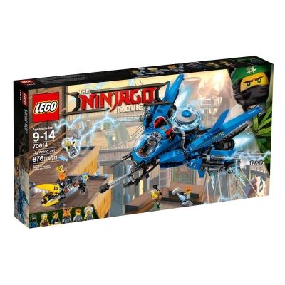 樂高LEGO 旋風忍者系列 - LT70614 忍者閃電噴射機