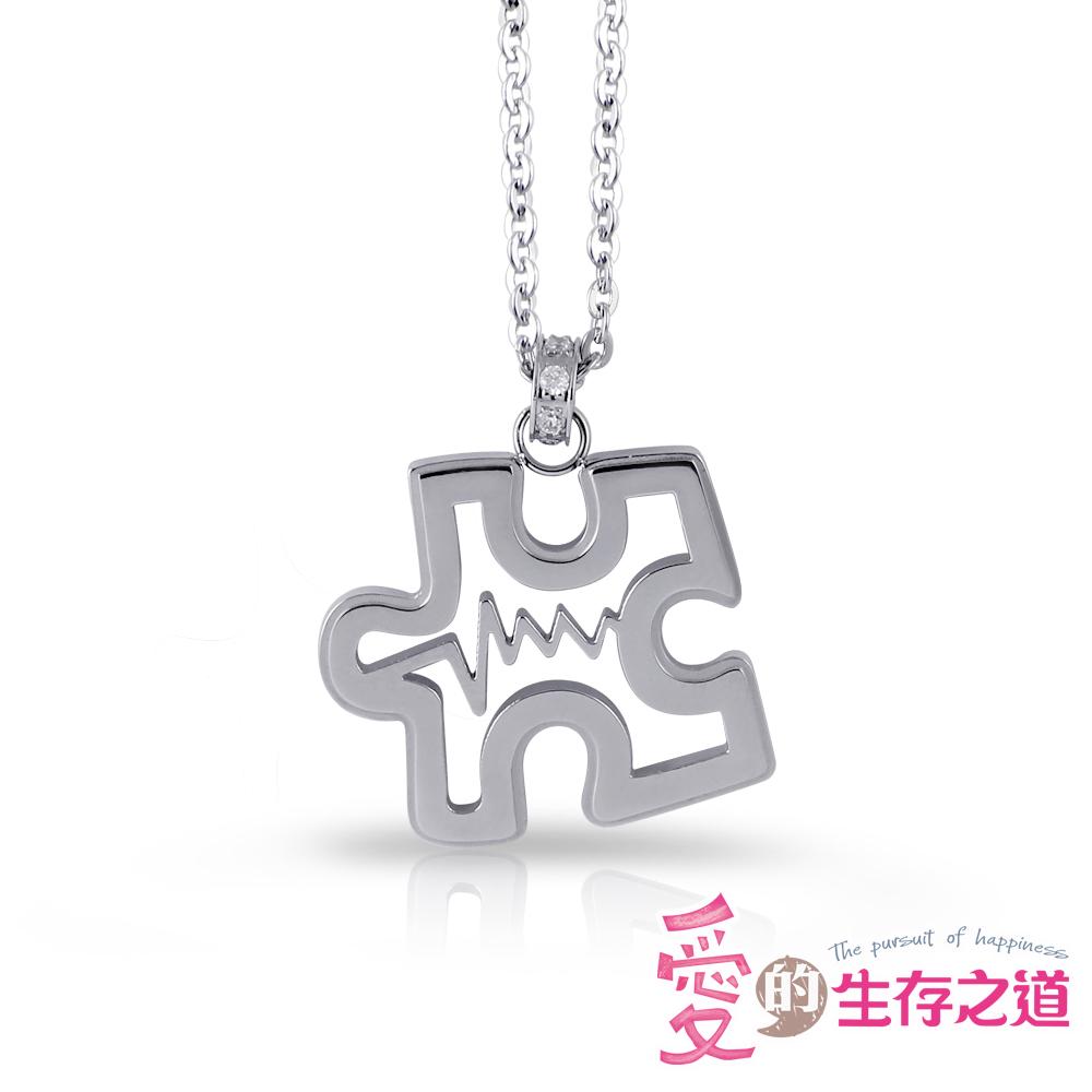 STORY故事銀飾-愛的生存之道-【拼圖】項鍊