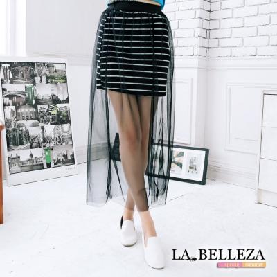 La Belleza內襯黑白細橫條拼接短裙長紗裙