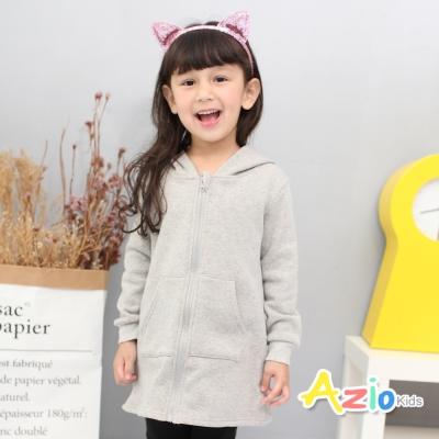 Azio Kids 童裝-外套 寬鬆休閒純色雙口袋連帽外套(灰)