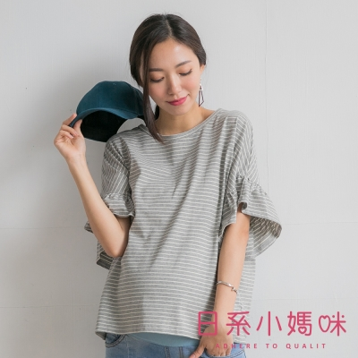日系小媽咪孕婦裝-韓製孕婦裝~撞色條紋荷葉袖上衣 (共三色)