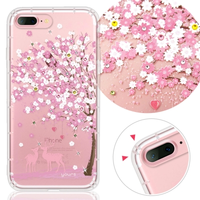YOURS APPLE iPhone7 Plus 奧地利彩鑽防摔手機殼-戀櫻