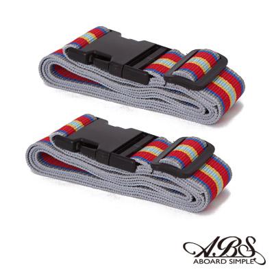 ABS愛貝斯 台灣製造繽紛旅行箱束帶兩入組-束帶A15