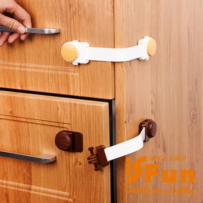 iSFun 兒童防護 餅乾造型彈性安全鎖 2入
