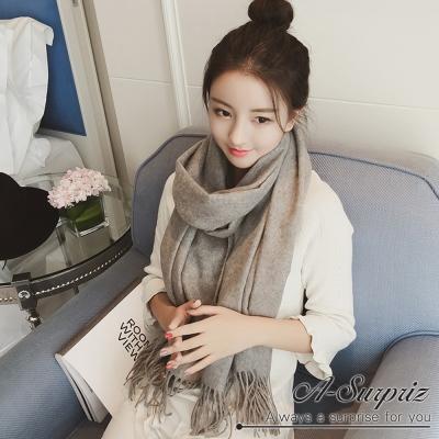 A-Surpriz 典雅純色寬版羊毛混紡厚織披肩(灰)