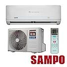 SAMPO 聲寶 7-9坪變頻冷暖分離式冷氣AU-QC50DC/AM-QC50DC
