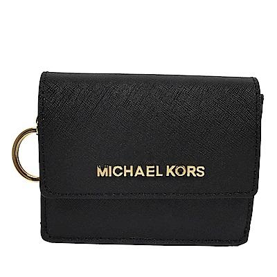 MICHAEL KORS JET SET防刮牛皮扣式零錢夾(紫紅)