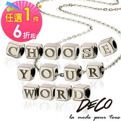 MASSA-G X DECO 【字言字語Alphabet】字母項鍊任選5件最低1120起!