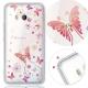 KnowStar HTC U11 5.5吋 奧地利彩鑽防摔手機殼-燕尾蝶 product thumbnail 1