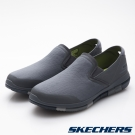 SKECHERS (男) 健走系列 GO Flex - 54010CCNV