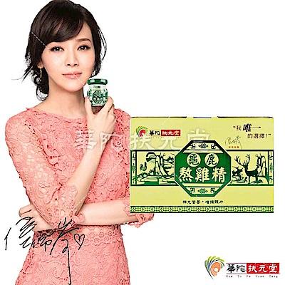 華陀扶元堂 龜鹿熬雞精1盒(6瓶/盒)
